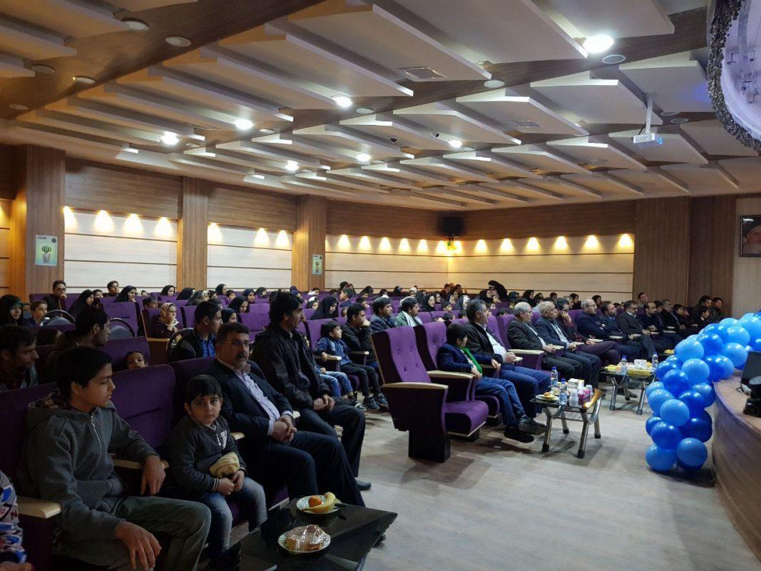 همایش رباتیک بهاباد Robotic Congress Bahabad